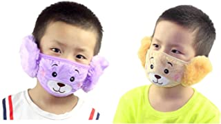 Generic Kid's Mouth Mask Warm Earmuffs Embroidery Half Face Mask Mouth Cover, Purple & Yellow color, (3 Years to 10 Years)...