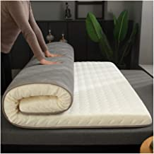 Tatami Mattress, Portable Collapsible Futon Mattresses Foldable Mat for Home Indoor Outdoor Thick Soft Multi-Function Cush...