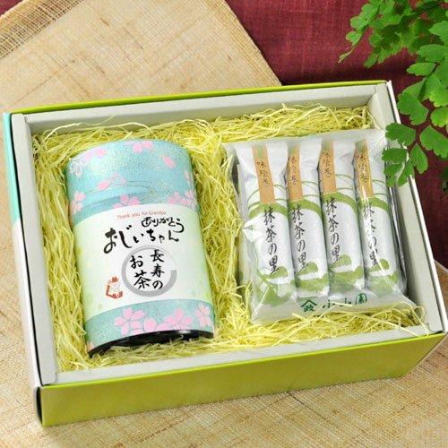 敬老の日 プレゼント 煎茶と 抹茶のお菓子 ギフト セット(敬老の日プレゼント おじいちゃん)