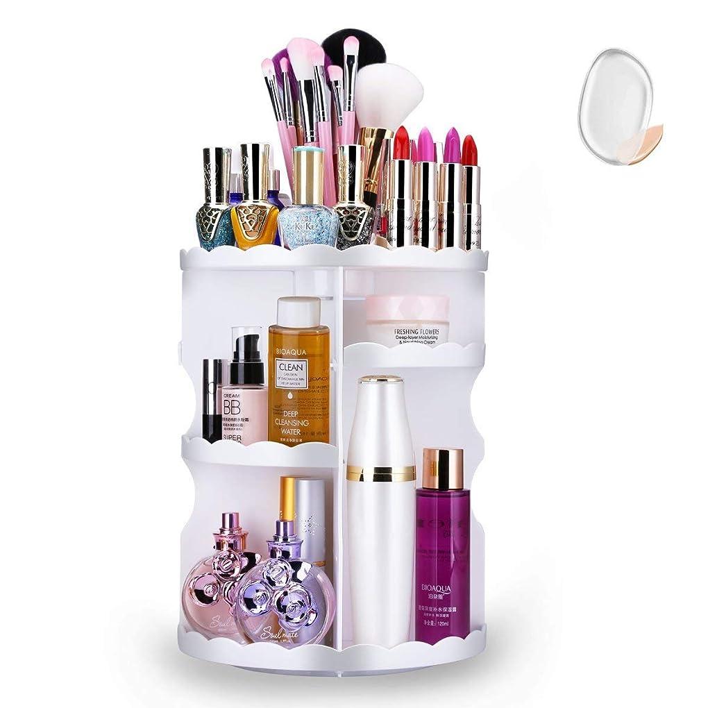散らす主にクリエイティブ化粧品 収納 EMOCCI コスメ収納ボックス 360度回転式 台所収納 メイクボックス 化粧品収納スタンド 超大容量 (ホワイト)