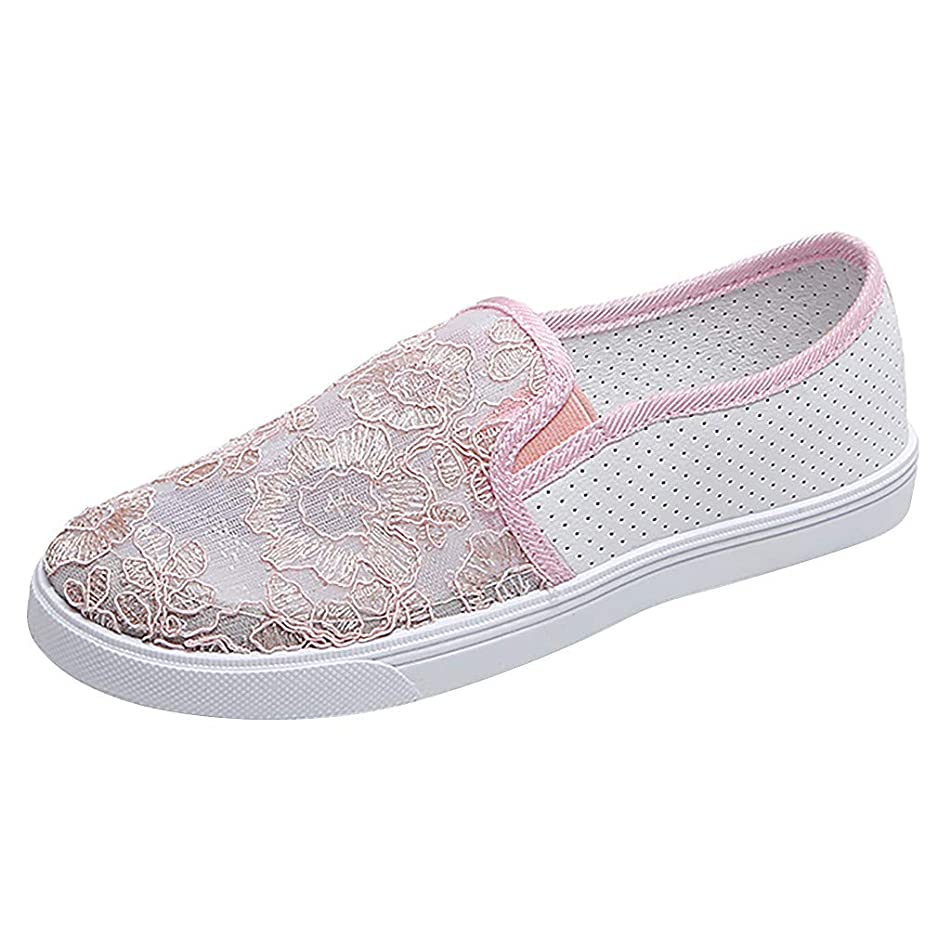 Randolly Women's Shoes ???? Ladies Fashion Casual Lace Hollow Out Mesh Flat Casual Shoes