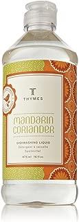 thymes mandarin coriander