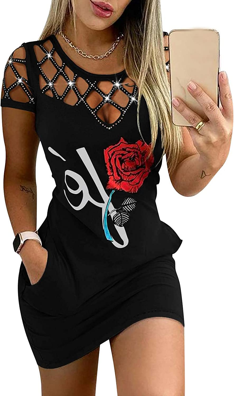 Littleice Women Loose Printed Dress Waist Sleeveless Dress V Neck Vest Mini Dress