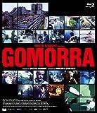 ゴモラ Blu-ray image