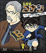 Animation - Case Closed (Detective Conan) Treasured Selection File. Kuruzukume No Shoshiki To Fbi 4 [Japan BD] ONXD-4004