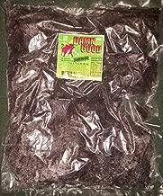 Damn Good Beef Jerky Five Pound Zesty Habanero