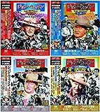 ジョン・ウェイン ベストコレクション 全4巻 DVD40枚組 (ヨコハマレコード限定 特典DVD付)セット ACC-113-118-123-130 image
