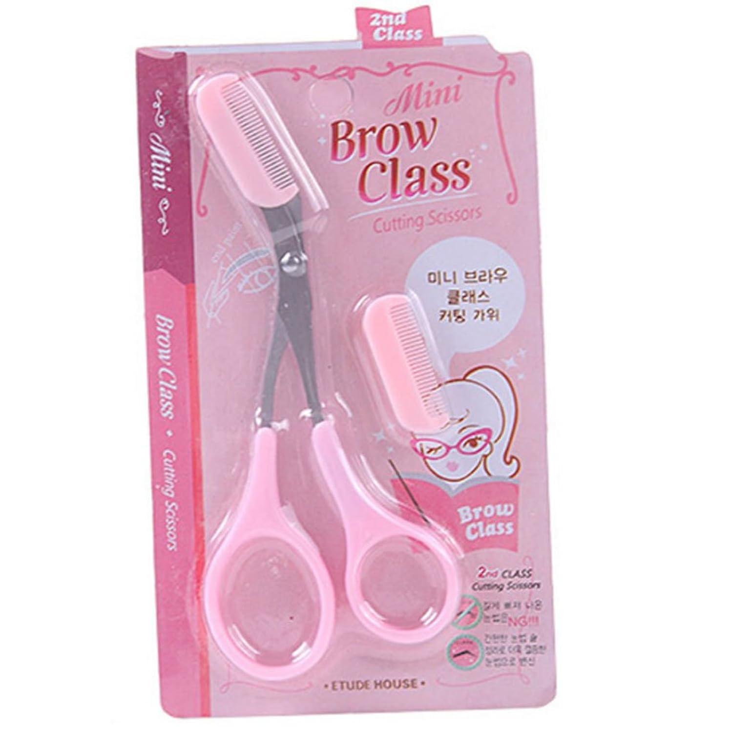 葉心からしばしば山の奥 眉毛のお手入れに クシ付きハサミ ピンク まゆげ専用はさみ トリマー 美容 美顔 レディース