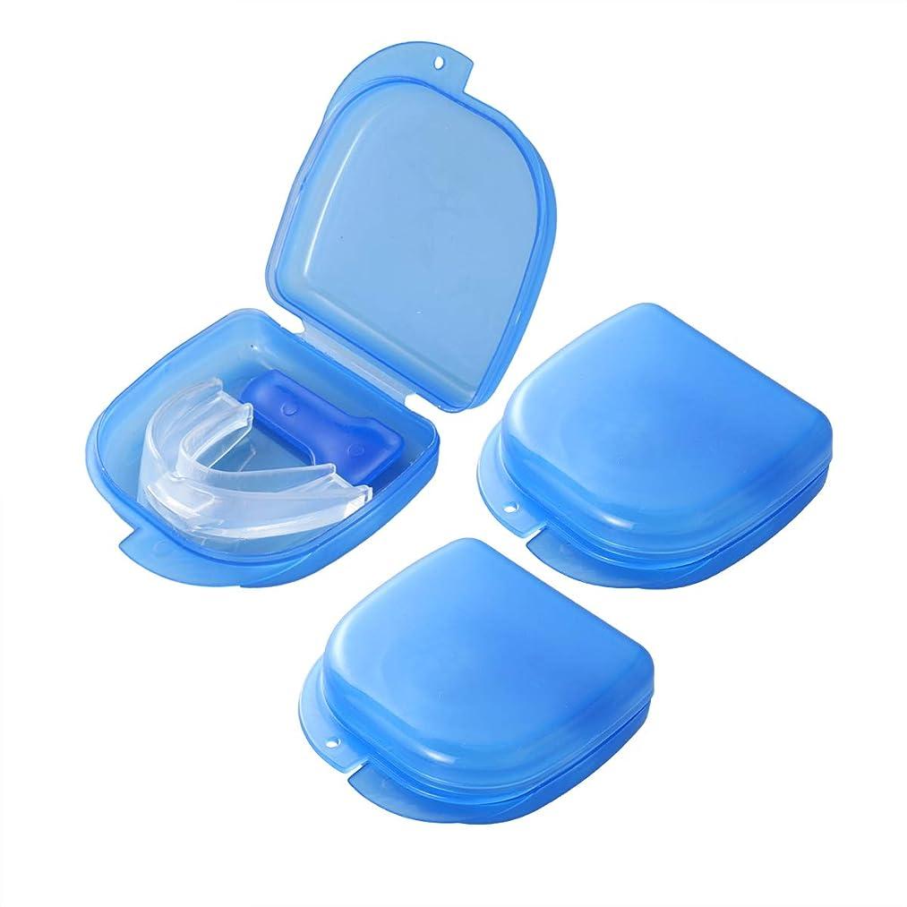 突然のコットントリムHealifty 静かな睡眠のための歯科マウスガードケースナイトガードは歯を磨くマウスガード3pcsを排除