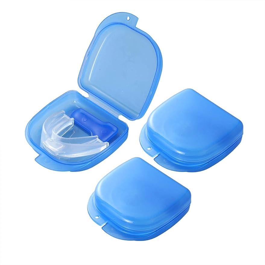 見込み受粉者真鍮Healifty 静かな睡眠のための歯科マウスガードケースナイトガードは歯を磨くマウスガード3pcsを排除