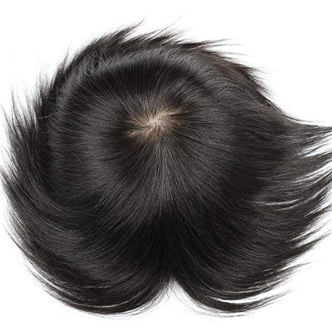 を除く遅れ助けになるHOHYLLYA 男性用本物のヘアライトウィッグかつらヘッドトップコスプレパーティードレスファッションかつら (色 : Natural black, サイズ : 16x18)
