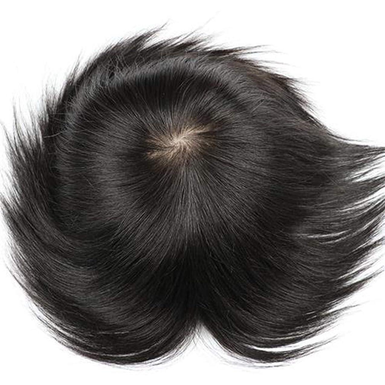 ピルファー先例胃BOBIDYEE 男性用本物のヘアライトウィッグかつらヘッドトップコスプレパーティードレスファッションかつら (色 : Natural black, サイズ : 16x18)