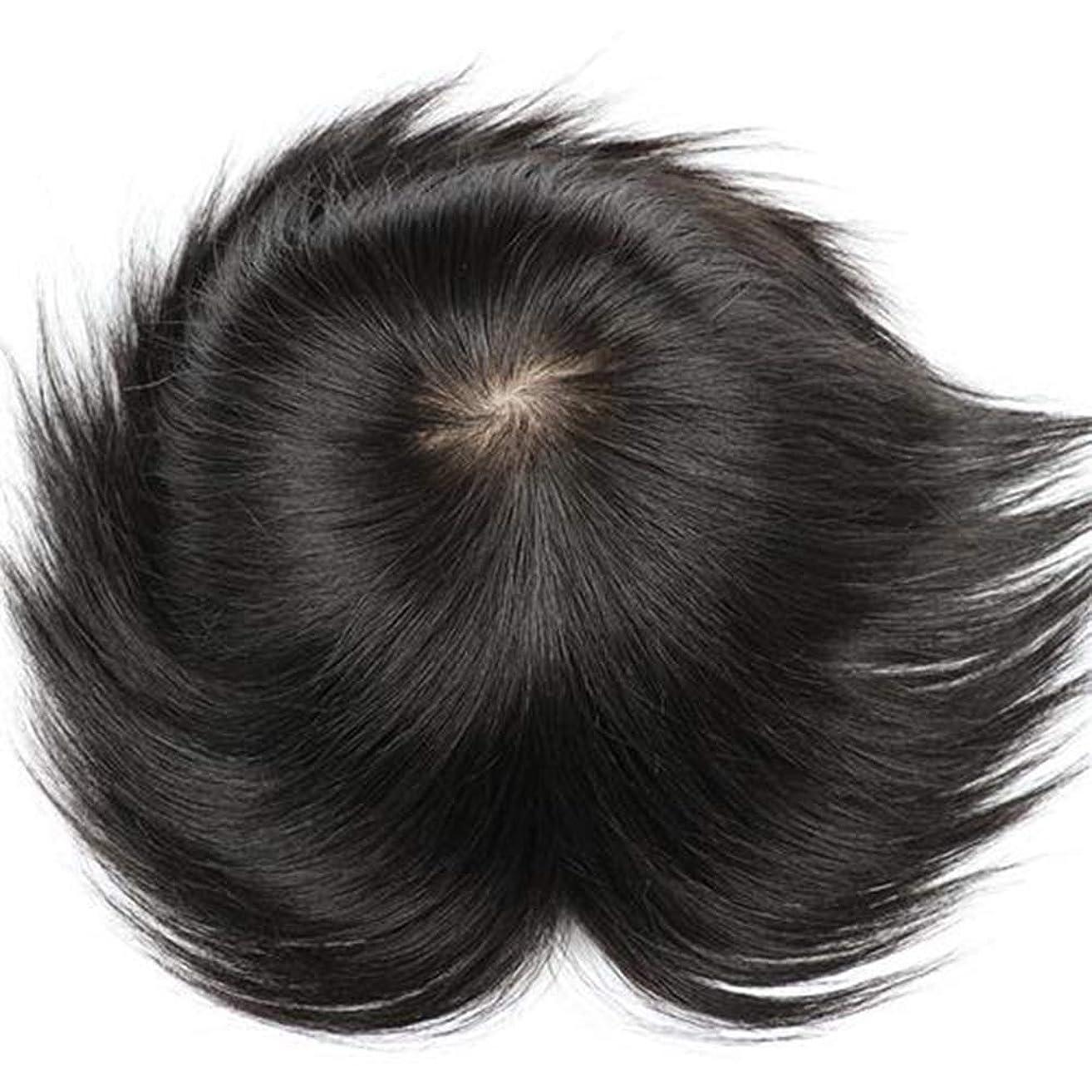 より良い太平洋諸島壊れたHOHYLLYA 男性用本物のヘアライトウィッグかつらヘッドトップコスプレパーティードレスファッションかつら (色 : Natural black, サイズ : 16x18)