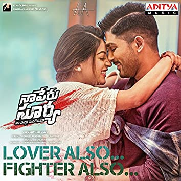 """Lover Also Fighter Also (From """"Naa Peru Surya Naa Illu India"""")"""