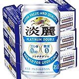 キリン淡麗プラチナダブル350ml缶3ケース(72本入)
