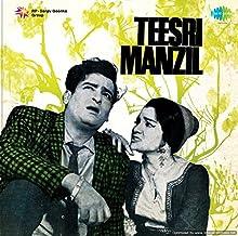 TEESRI MANZIL - (LP/VINYL)