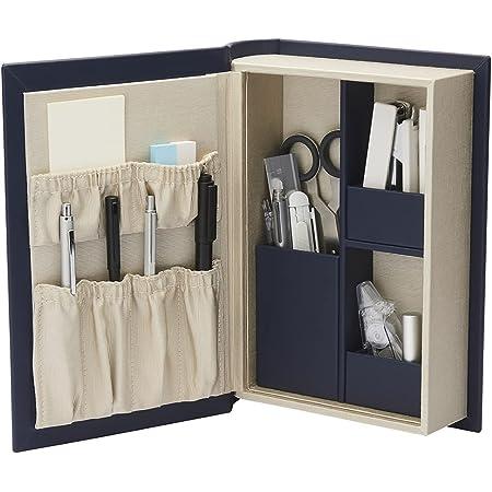 文房具 収納ボックス 本型 卓上 おしゃれ 文具入れ W7×D18.5×H26cm 日本製