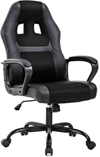 Office Chair PC Gaming Chair Desk Chair Ergonomic PU Leather Executive Computer Chair..