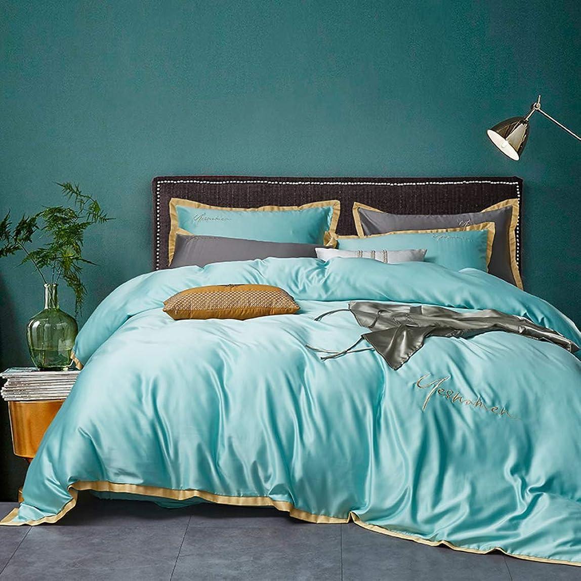 アラバマ量で肌シルク 刺繍 綿サテン 寝具カバーセット, 4 ピース ジャカード ソフト 快適 綿 夏 クールな 肌-フレンドリー 寝具ベッド ファスナー付け-d
