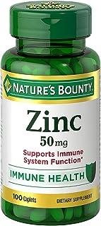Nature's Bounty 50 mg 100 ea