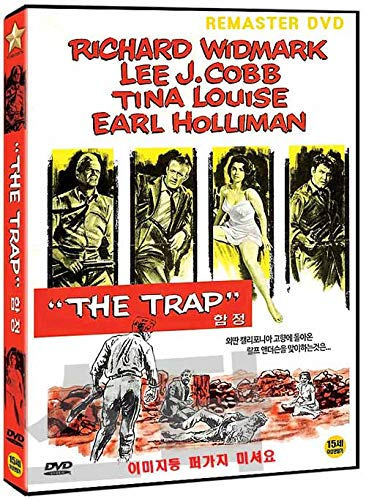 The Trap (1959) REMASTER