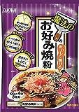 昭和 おいしく焼ける魔法のお好み焼粉 400g(100g×4)