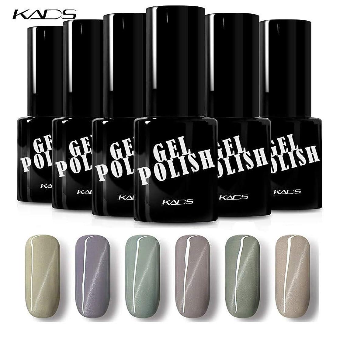 検出する突然のミッションKADS キャッツアイジェルネイルカラー 6色入り グリーン/グレー系 ジェルネイルカラーポリッシュ UV/LED対応 マニキュアセット(セット7)