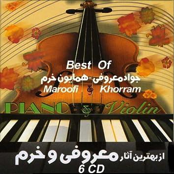 Best of Javad Maroufi & Homayoun Khorram (Instrumental) - Persian Music