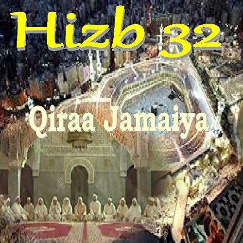 Qiraa Jamaiya