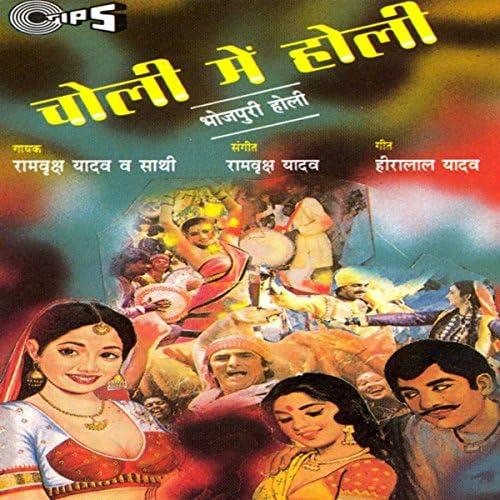 Ramvruksha Yadav