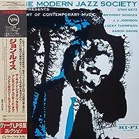 "THE MODERN JAZZ SOCIETY PRESENTS A CONCERT OF CONTEMPORARY MUSIC ザ・モダン・ジャズ・ソサエティ・プレゼンツ・ア・コンサート・オブ・コンテンポラリー・ミュージック [12"" Analog LP Record]"
