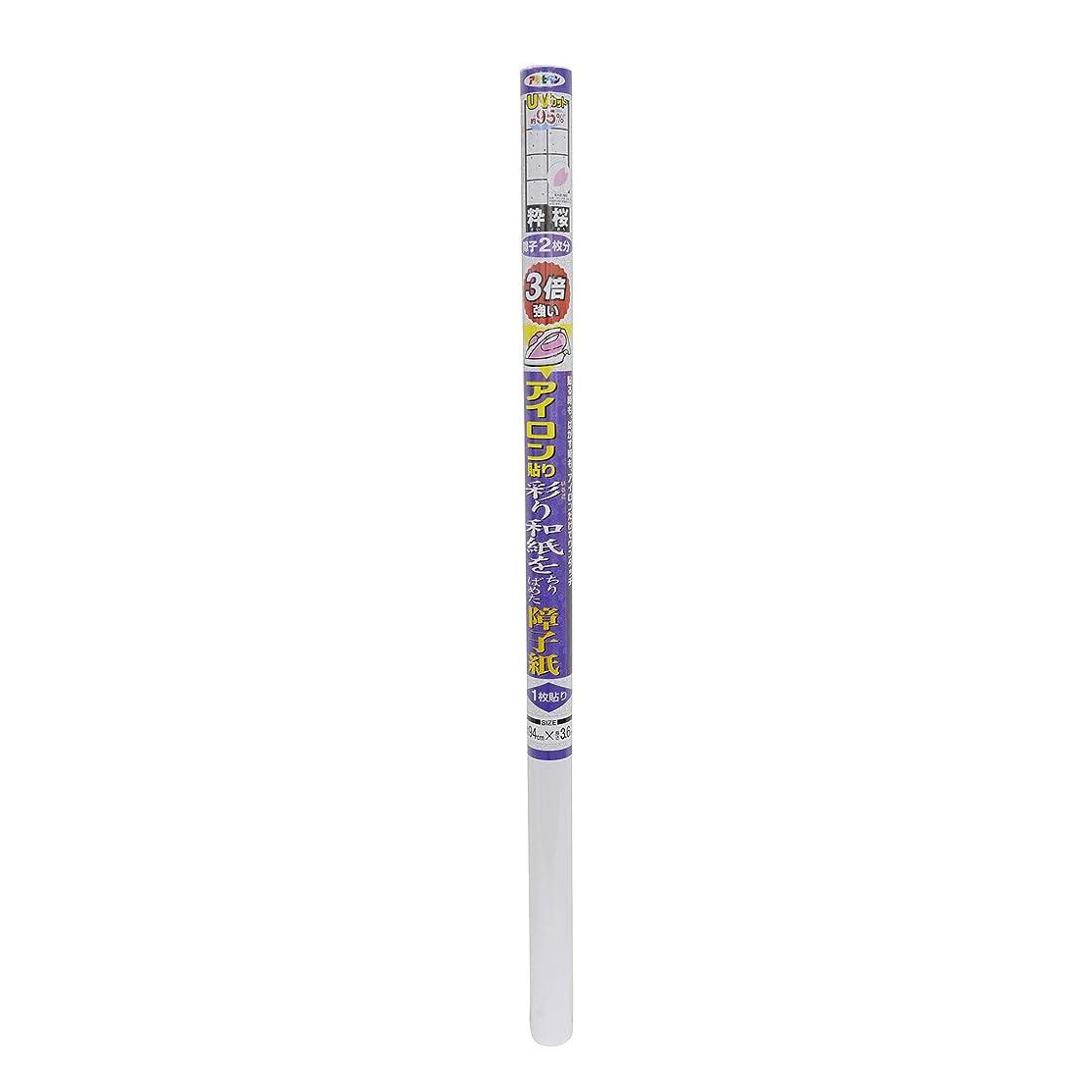 写真撮影迷信宇宙のアサヒペン(Asahipen) UV3倍強い彩り和紙アイロン障子紙 94cm×3.6m 粋桜 7031