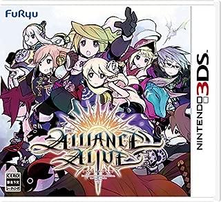 アライアンス・アライブ - 3DS