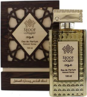 SEOOF OUD For unisex 100ml - Eau de Parfum
