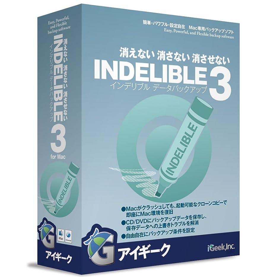 本質的に完全に乾く帝国主義Indelible 3 通常版