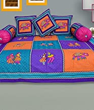RajasthaniKart Traditional 6 Piece Diwan-e-khas - 100% Cotton