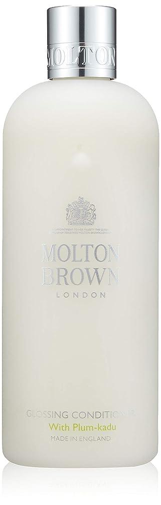距離画家毎日MOLTON BROWN(モルトンブラウン) プラム?カドゥ コレクション PK コンディショナー