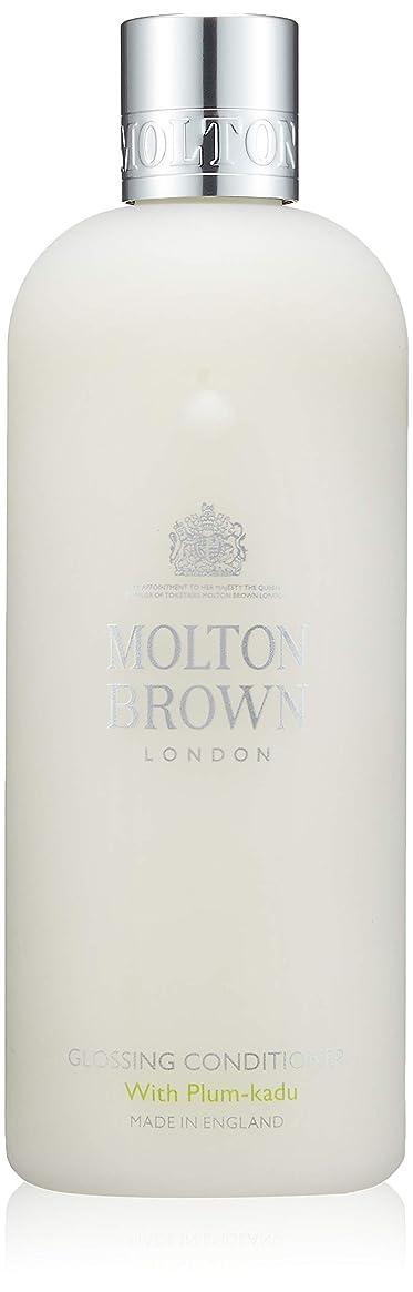 系譜テレックス咳MOLTON BROWN(モルトンブラウン) プラム?カドゥ コレクションPK コンディショナー