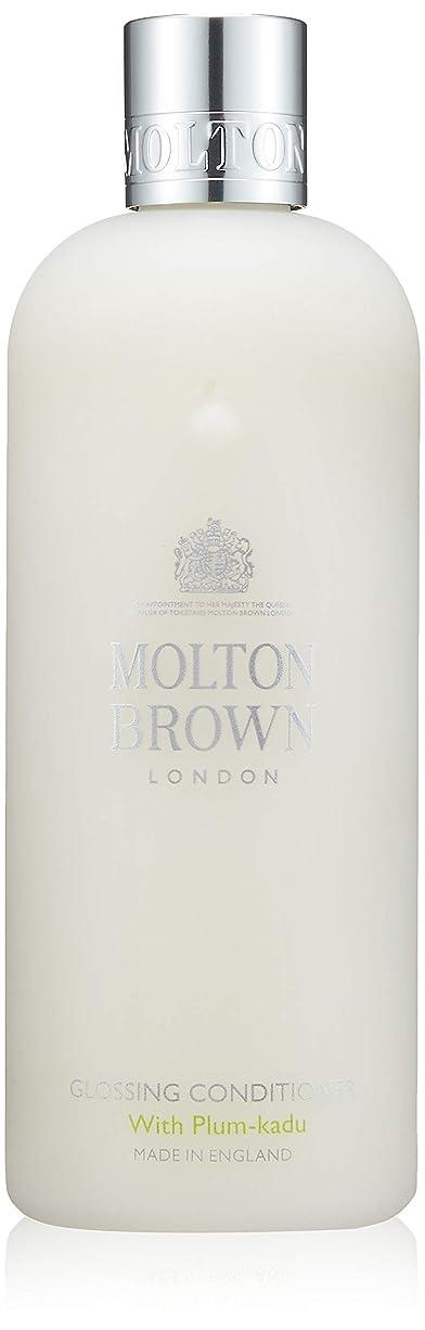 湿原本体危機MOLTON BROWN(モルトンブラウン) プラム?カドゥ コレクションPK コンディショナー
