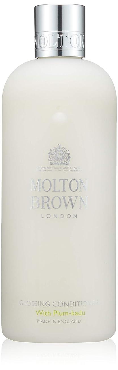 踏みつけ時々艶MOLTON BROWN(モルトンブラウン) プラム?カドゥ コレクション PK コンディショナー