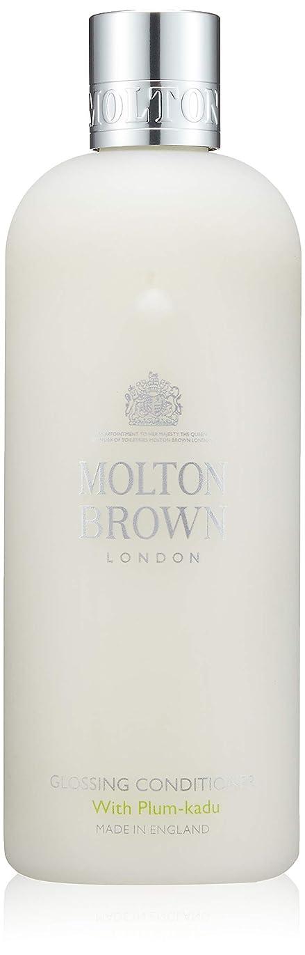 うんざりキャッシュ噴出するMOLTON BROWN(モルトンブラウン) プラム?カドゥ コレクションPK コンディショナー