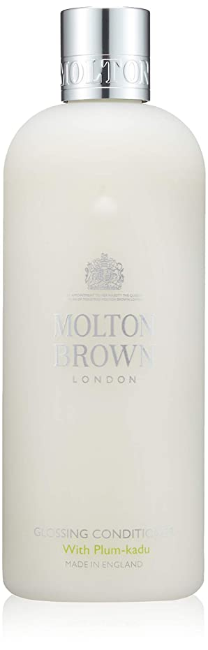 クローゼットヨーロッパアクティブMOLTON BROWN(モルトンブラウン) プラム?カドゥ コレクション PK コンディショナー