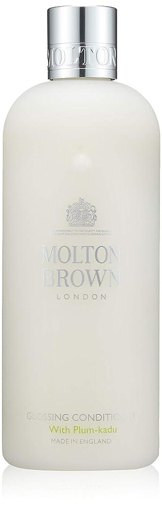 急性発明証明MOLTON BROWN(モルトンブラウン) プラム?カドゥ コレクション PK コンディショナー