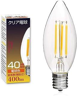 Tengyuan シャンデリア電球 40W形相当 LED クリア電球 4W E17口金 フィラメント 蝋燭型 LED電球 電球色 2700k 400lm C35 E17 クリアタイプ シャンデリア形 【1個入り】