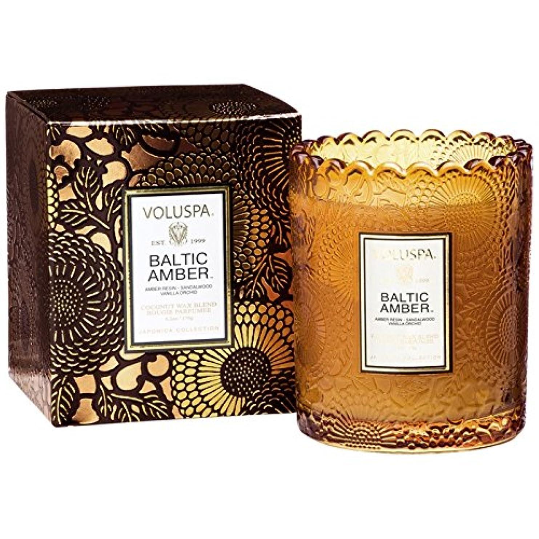 打倒いたずら報告書Voluspa ボルスパ ジャポニカ リミテッド スカラップグラスキャンドル  バルティックアンバー BALTIC AMBER JAPONICA Limited SCALLOPED EDGE Glass Candle