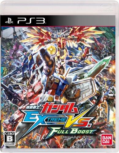機動戦士ガンダム EXTREME VS. FULL BOOST - PS3