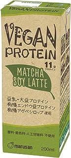 マルサン Vegan Protein(ヴィーガンプロテイン)~Matcha Soy Latte~(抹茶) 200ml ×24本