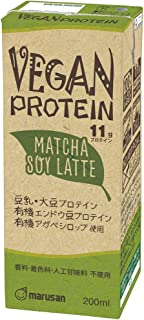 マルサン Vegan Protein(ヴィーガンプロテイン)~Matcha Soy Latte~(抹茶) 200ml ×24本 粉末