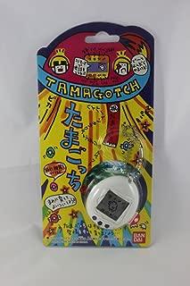 Best tamagotchi bandai original Reviews