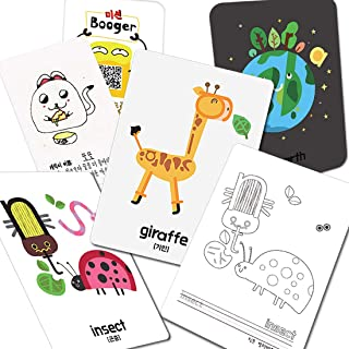 MONKEYPALETTE Creative Thinking and Draw-Based Learning Alphabet Vocabulary Educational Letter Spelling Game Hide and Seek...